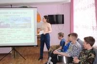 18 марта педагог- организатор МКУСО «Центр помощи детям г. Сим» Любовь Бешенцева провела познавательный час с воспитанниками на тему: «Зоны экологического бедствия».