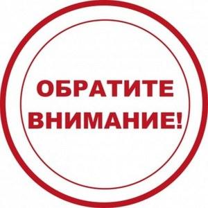 Изменения в административном регламенте предоставления государственной услуги «Областной материнский капитал»