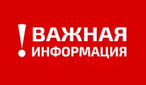 Многодетные семьи Ашинского муниципального района  продолжают   получать  единовременную выплату для подготовки детей к учебному году