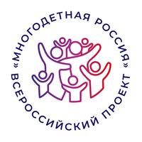 Всероссийский туристический фестиваль